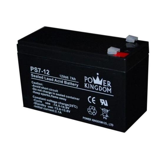 12v Battery 7 0ah